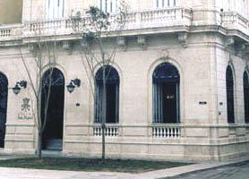 San Miguel Hotel Old Havana